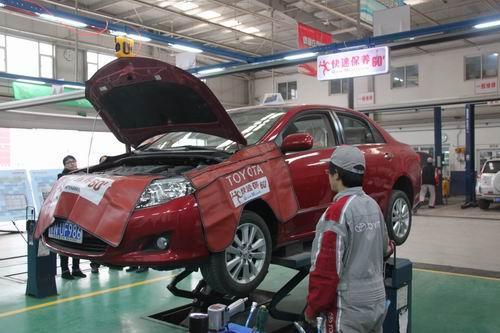 一汽丰田特色服务项目QM60'