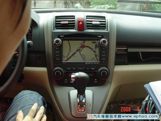 飞哥6235空调控制系统电路图
