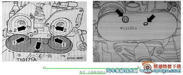 汽车发动机配气正时的装配(一)