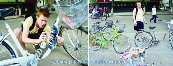 英国年轻设计师发明可弯曲的防盗自行车